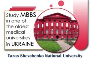 Taras Shevchenko National University Ukraine