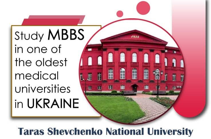MBBS in Ukraine - Taras Shevchenko National University