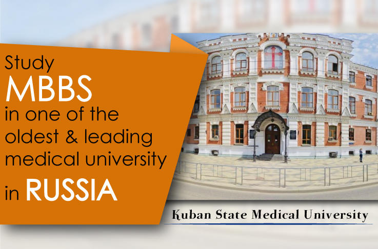 Study MBBS in one of the oldest & leading medical universities in Russia