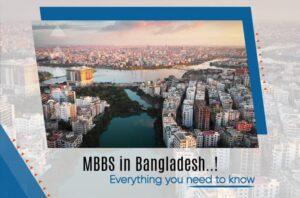 MBBS-in-Bangladesh